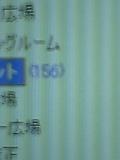 040609_131401.jpg
