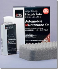 maintenancekit